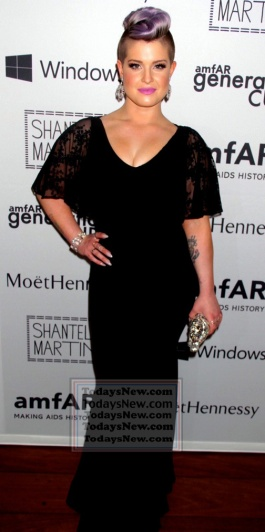 amFar generation CURE supporters to ring in summer at 4th annual SOLSTICE event at the Hudson Hotel w.58st